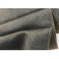Buy cheap Imitation Suede Leather Fabric Anti Mildew , 145 Cm Suede Sofa Material Warp Knit from wholesalers