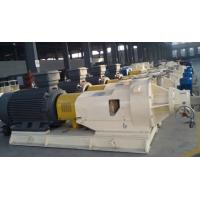 Buy cheap High Consistency Refiner for Pulp and Paper Machine from wholesalers
