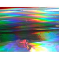 printable seamless rainbow pattern PET holographic lamination film with primer