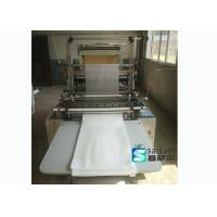 Buy cheap Bottome Sealing  Polythene Plastic Bag Making Machine Overloading Protection product