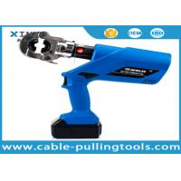 Buy cheap Cordless hydraulic battery powered resource auto cable ferrules crimping tools HL-300 from wholesalers
