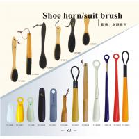 Buy cheap hotel handled shoe horn/suit brush from wholesalers