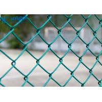 Buy cheap Customized Temporary Chain Link Fence Green Color Cost Effective  ISO9001 SGS Approval from wholesalers