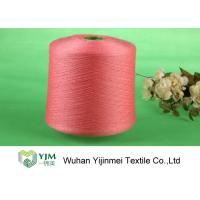 Buy cheap Customized Colored DyeingPolyester Core Spun Yarn Z Twisted Ring Spinning from wholesalers