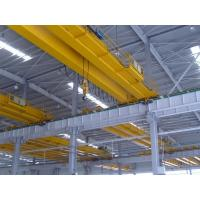 Wholesale YT Hot sell Double Girder Overhead Gantry Crane/overhead travelling crane 30 ton, 50 ton from china suppliers