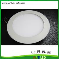 Wholesale Ceiling recessed round 3W LED panel lights with 240Lm brightness and ultra thin design from china suppliers