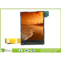 Buy cheap MCU Interface Small LCD Screen 2.0'' IPS Resolution 240x320 customizable Different Brightness from wholesalers