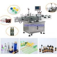 Buy cheap Full Automatic Sticker Labelling Machine 60-100 Bottle / Min Capacity from wholesalers