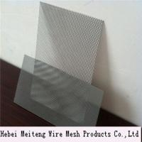 Buy cheap diamond expanded metal lath/4x8 pvc coated expanded mesh panels from wholesalers
