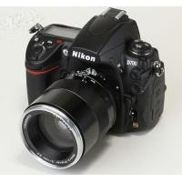 Buy cheap Discount Price + Free Shipping! Nikon D700 from wholesalers