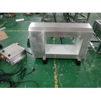 China Tunnel Metal Detector Head (without conveyor sytem) for Foods or Packed Product Inspection on sale