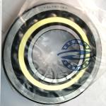 Buy cheap 75*160*37mm 7315 Deep Groove Angular Ball Bearings from wholesalers