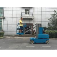 Buy cheap 360 Degree Rotation Electric Cherry Picker Single Mast Aerial Work Platform boom from wholesalers