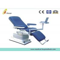 Buy cheap Adjustable electric blood donation chair (ALS-CE018) 2 function Hospital Furniture Chairs from wholesalers