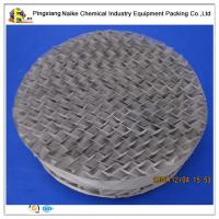 Buy cheap metal wire gauze structured packing column packing for rectifiction from wholesalers