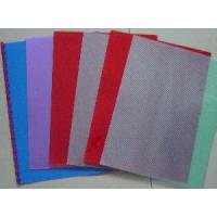 Buy cheap PP Binding Cover product