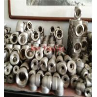 Buy cheap Duplex Stainless Steel Forged Pipe Fittings Swaged Nippolets Material Class 6000 9000 from wholesalers