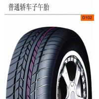 Buy cheap Passenger Car Tire (185/70r14,195/65r15.....) from wholesalers
