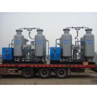 Buy cheap High purity 95%-99.999% PSA Nitrogen Generator  widely used for Auto Accessories from wholesalers