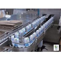 China Durable Milk Processing Plant For Producing Pasteurized Yogurt Milk on sale