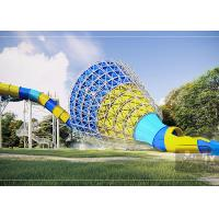 Buy cheap Medium Tornado Water Slide / Commercial Extreme Water Slides For Gigantic Aquatic Park from wholesalers