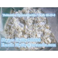 Buy cheap Herbal Extract Yohimbine HCL Powder , Yohimbine HCLweight Loss CAS 65-19-0 from wholesalers