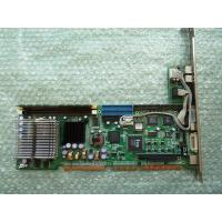 Wholesale YAMAHA YG200 KGK-M4200-00X SYSTEM UNIT ASSY from china suppliers