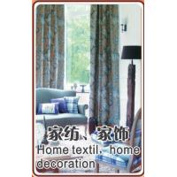 Buy cheap TPU Hot Melt Adhesive Film for Home Textil, Home Decoration from wholesalers