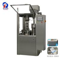 Buy cheap NJP800 auto capsule filling machine 000 capsule manufacturing machine from wholesalers