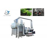 Buy cheap Automatic Continuous Vacuum Fryer Continuously Oil Filtration Energy Saving from wholesalers