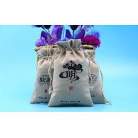 Buy cheap Small Jute Drawstring Bag For Jewelry / Gift Package 10 X 15cm Dimension from wholesalers