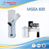 Buy cheap Automatic exposure control for mammogram X ray MEGA600 from wholesalers