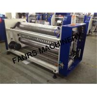 Buy cheap Non Woven Fabrics Rewinding And Slitting Machine With Automatic Perforating Setting System from wholesalers