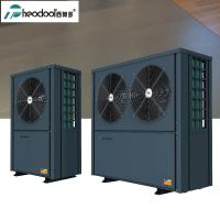 Buy cheap EVI Heat Pump For Domestic Hot Water and Floor Heating Energy Saving Unit from wholesalers