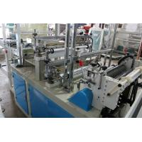 Wholesale Cold Cutting Plastic Express Bag Making Machine High Efficiency 700kg from china suppliers