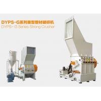 Buy cheap Low Shaking Plastic Crusher Machine , Waste Plastic Crusher Stable Working State from wholesalers