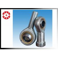 Buy cheap OEM Zinc Rod Ends Ball Bearing PHSA30 With Inner Diameter 30mm from wholesalers