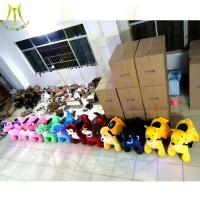 Hansel children amusement-kiddie-rides ride on electrical animal toy car Manufactures