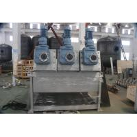 Buy cheap Centrifugal Sludge Dewatering Decanter  Biological Treatment Of Wastewater Grey from wholesalers
