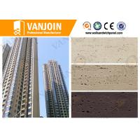 Buy cheap Flexible Decorative Wall Panels / Split Face Block For Office Building from wholesalers