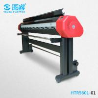 Buy cheap Industrial Cutting Plotter Machine Video Technology Supporting 84Kg from wholesalers