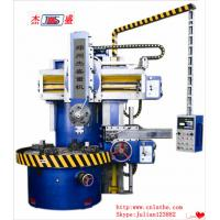 Buy cheap Single Column Vertical Lathe C5120 with CE certificate from wholesalers