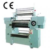 Buy cheap VG-980 Model Crochet machine from wholesalers