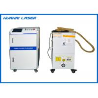 Buy cheap Fiber Laser Cleaning Machine 200 Watt Eco Friendly For Rust Paint Oil Removal from wholesalers