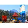 Buy cheap High Productivity Skip Hoist HZS50 Concrete Batch Mix Plant from wholesalers