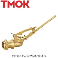 Buy cheap Cooler Motorized 2 Inch 100mm Brass Float Valve from wholesalers