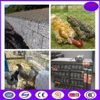 Buy cheap Corrosion and oxidation resisting wire netting chicken mesh from wholesalers