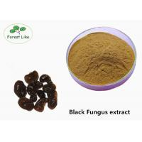 Buy cheap Pure Natural Plant Extract Powder Black Fungus Extract Health Supplement from wholesalers