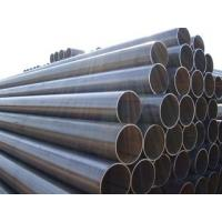 Buy cheap Water Supply SS Pipe Welded Stainless Steel Tube SUS 304 / 316 En EU Standard from wholesalers