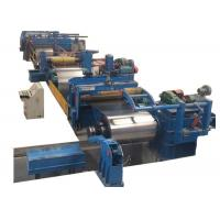 Buy cheap Metal Sheet  High Speed Slitting Machines 25m Every Min Easy Operation from wholesalers